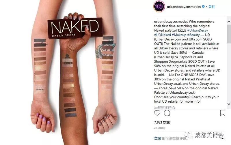 年轻一代期待化妆品行业透明化.jpg