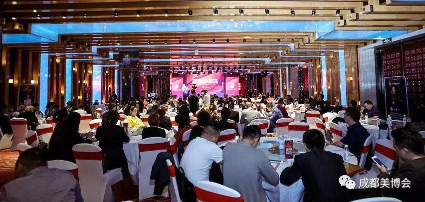 第六届四川美容美发行业商会代表大会现场.jpg